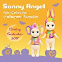 Sonny Angel Artist Halloween Pumpkin 2017