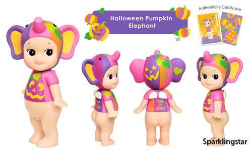 Sonny Angel Artist Halloween Pumpkin 2017 ( Elephant )