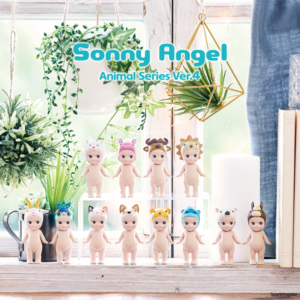 Sonny Angel Animal Series Version 4 Safari
