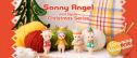 Sonny Angel Mini Figure Christmas Series - Sonny Angel Mini Figure Christmas Series ( Display 12 st )