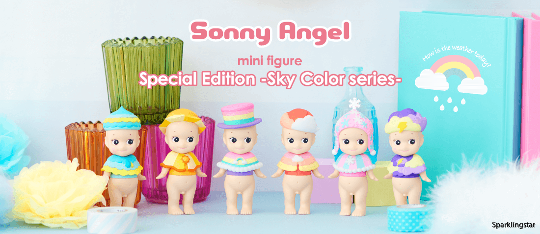 Sonny Angel Special Edition Sky Color 2020