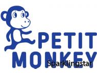 petit Monkey Logo