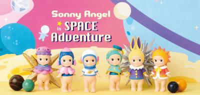 Sonny Angel In Space Adventure - Sonny Angel In Space Adventure ( Blindpack )