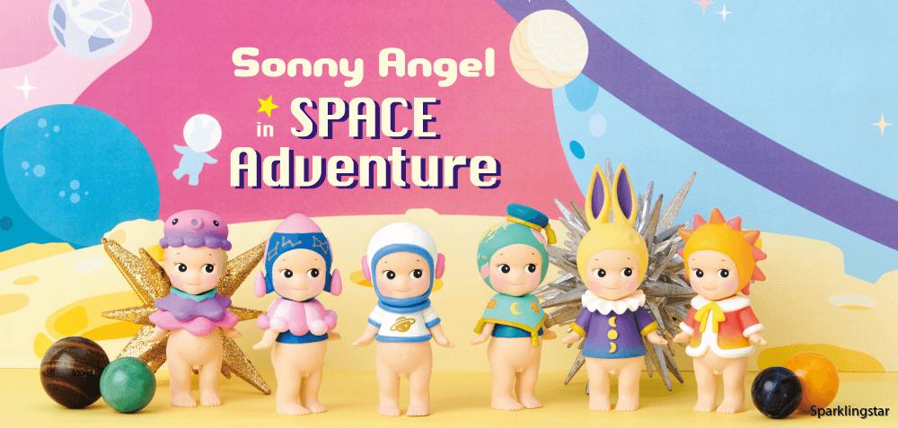 Sonny Angel In Space Adventure