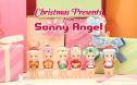 Sonny Angel Christmas 2020 - Sonny Angel Christmas 2020 ( Display 12 st )