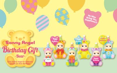 Sonny Angel Birthday Gift Bear - Sonny Angel Birthday Gift Bear ( Display 12 st )