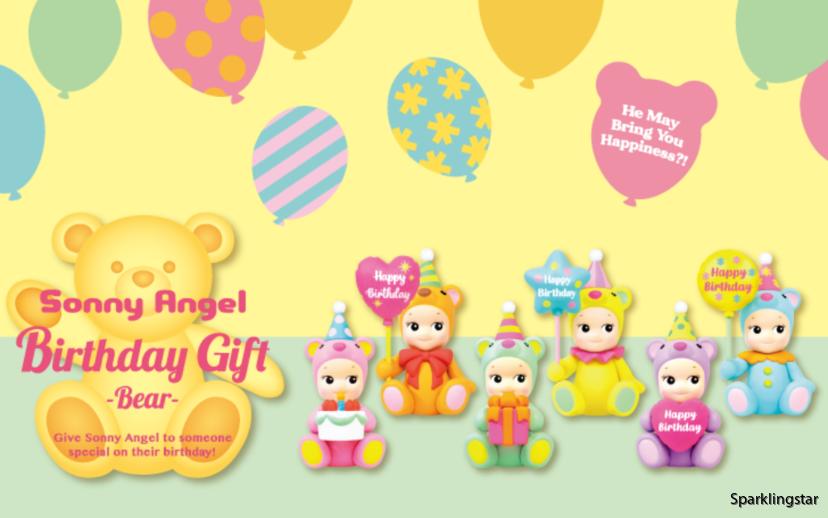 Sonny Angel Birthday Gift Bear