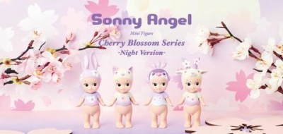 Sonny Angel Cherry Blossom Night Version 2021 - Sonny Angel Cherry Blossom Night Version 2021 ( Bllindpack )