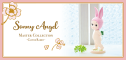 Sonny Angel Master Collection Clover Rabbit - Sonny Angel Master Collection Clover Rabbit