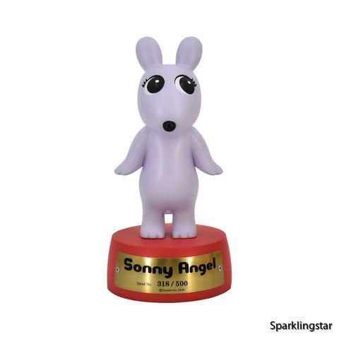Sonny Angel Collector's Trophy Robbie Angel Violet