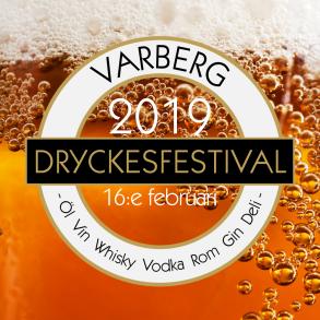 Entrébiljett Varberg 2019 - Varberg - pass 1 ordinarie