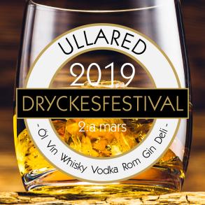Entrébiljett Ullared 2019 - Ullared - pass 1