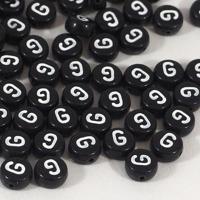 Svarta bokstavspärlor *G*