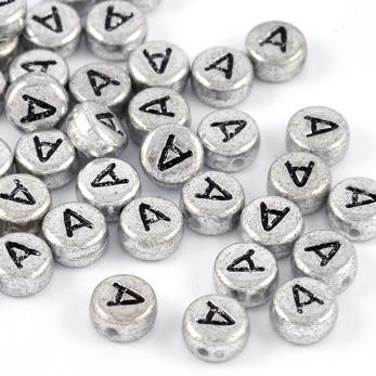 Bokstavspärlor silver *A*