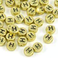 Bokstavspärlor guld *H*