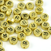 Bokstavspärlor guld *R*