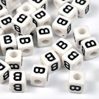 Vita bokstavspärlor kub, 8mm *B*