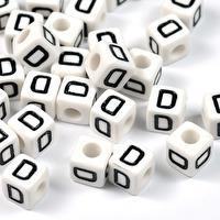 Vita bokstavspärlor kub, 8mm *D*