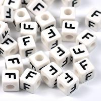 Vita bokstavspärlor kub, 8mm *F*
