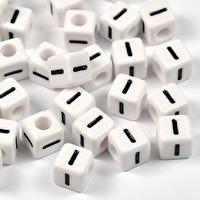 Vita bokstavspärlor kub, 8mm *I*