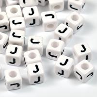 Vita bokstavspärlor kub, 8mm *J*