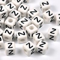 Vita bokstavspärlor kub, 8mm *Z*