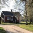 Sommartorpet Holms Heagård utanför Halmstad