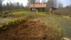 Ladugåprdsplats