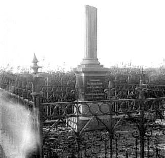 Länsman Fischers gravsten