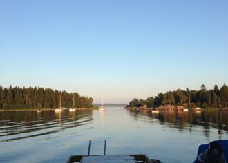 Tunholmen, sundet & Hamnholmen