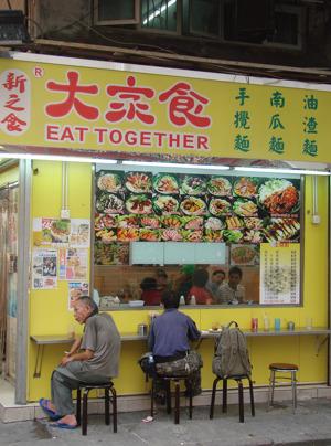 Ett restaurangbesök i Kina kostar betydligt mindre än ett restaurangbesök i Sverige
