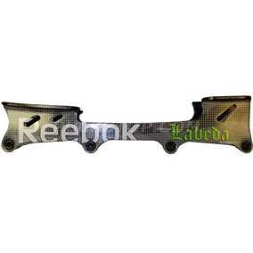 Labeda-Reebok aluminium inline chassi -