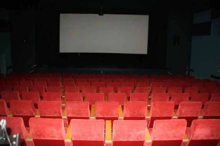 Konsertlokalen för den exklusiva spelningen med The Compleatles - köp biljett NU - du vill inte missa detta tillfälle!