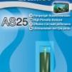 TetraTec syresten - AS25