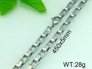 Halsband 45, 50, 55, 60 cm*5 mm Rostfritt Stål HRF3128