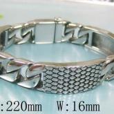 Armband 22 cm*16 mm Rostfritt Stål ARF3149