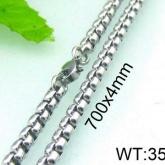 Halsband 70 cm*4 mm Rostfritt Stål HRF3143