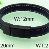 Armband 22 cm*12 mm Läder AL4195