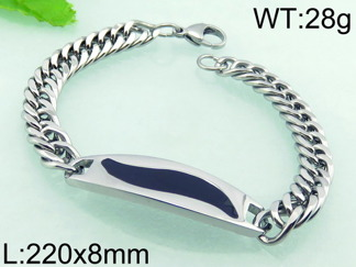 Armband 22 cm*8 mm Rostfritt Stål ARF3186