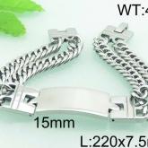 Armband 22 cm*15 mm Rostfritt Stål ARF3190