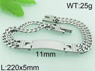 Armband 22 cm*11 mm Rostfritt Stål ARF3188