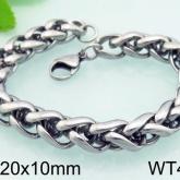 Armband 22 cm*10 mm Rostfritt Stål ARF3198