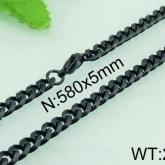 Halsband 58 cm*5 mm Rostfritt Stål HRF3147