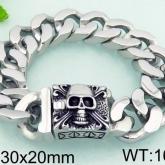 Armband 23 cm*20 mm Rostfritt Stål ARF3212