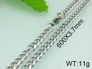 Halsband 60, 71, 76 cm*3,7 mm Rostfritt Stål HRF3167
