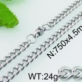 Halsband 75 cm*4,5 mm Rostfritt Stål HRF3173