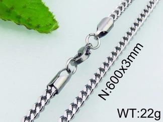 Halsband 60 cm*3 mm Rostfritt Stål HRF3174