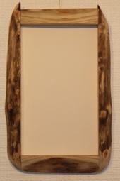 Ho.4322.Spegel