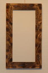 Ho.47. Spegel