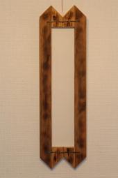 Ho.29. Spegel,  (B170xH595)